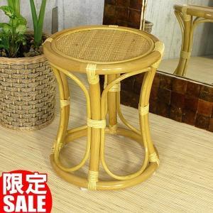 ラタン スツール 籐 椅子 腰掛け 和 玄関 浴室 ナチュラル レトロ C415H|landmark