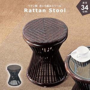 アジアン家具 エスニック スツール ラタン 籐 椅子 チェア 和 C418BK|landmark