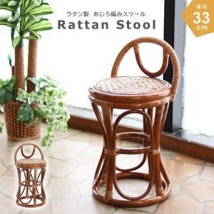和風 スツール チェアー 籐 椅子 ラタン家具 木製 いす おしゃれ ナチュラル C422HR|landmark