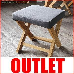 アウトレット スツール 腰掛け 椅子 いす チーク無垢木製 おしゃれ 北欧 ナチュラル breeze ブリーズ C481XPM landmark