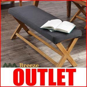 アウトレット ダイニング ベンチ スツール 腰掛け 椅子 いす チーク無垢木製 おしゃれ 北欧 ナチュラル breeze ブリーズ C482XPM|landmark