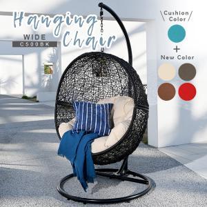 ハンギングチェア ハンモック パーソナルチェアー  椅子 ソファ スタンド アジアン C500PGYR 開梱設置組立便|landmark