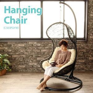 リゾート家具、インテリア。ハンギングチェアC503PGYW
