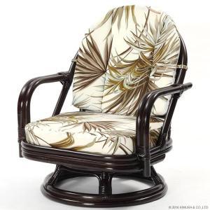 和 座椅子 高座いす 籐 ラタン チェア 回転 木製 肘掛付き おしゃれ ナチュラル レトロ C72...