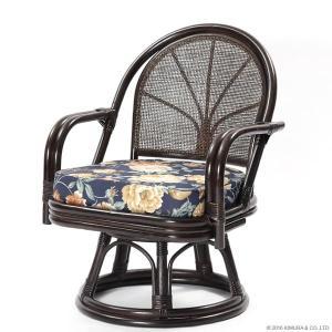 籐回転いす 高座椅子 低いイス ラタン パーソナルチェア 肘掛付き おしゃれ 木製 和風 ナチュラル ハイタイプ  C712CBA1の写真