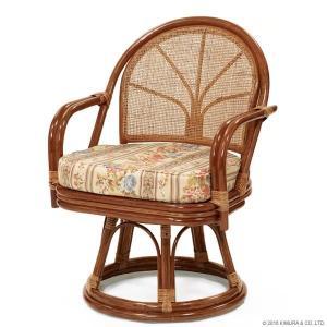サンフラワーラタン 籐 ラタン製 の 回転椅子 チェア C713HRJ