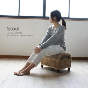 アジアン家具 スツール チェア 椅子 オットマン ウォーターヒヤシンス ナチュラル C719ATZの写真