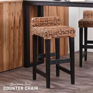 アジアン家具 エスニック カウンターチェアー バーチェアー バナナリーフ 木製 おしゃれ C800AT|landmark