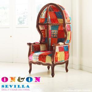 ソファー 1人掛け  椅子 パーソナル チェアー ドールチェア ハイバック 北欧 カフェ ON&ON DLC100ML 開梱設置|landmark