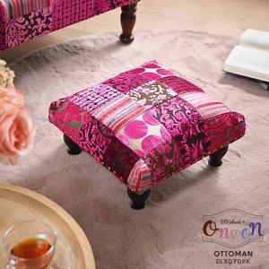 オットマン スツール フットチェアー ピンク パッチワーク 北欧 カフェ クラシック ON&ON DLR070PKの写真