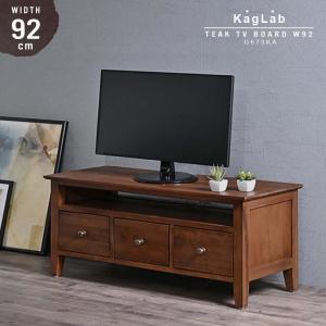 テレビ台 ローボード 92cm幅 おしゃれ チーク無垢材 完成品 アジアン 家具 G673KA|landmark