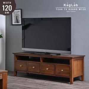 チークテレビボード  120cm幅 G674KA