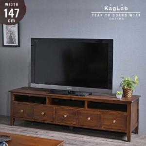 アジアン家具 チーク無垢木製 テレビボード テレビ台 G676KA