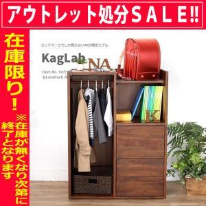 収納ラック 棚 シェルフ チェスト ハンガーラック ランドセルラック アジアン家具 チーク無垢 木製 北欧 G693KA