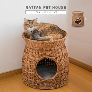 ラタン ペットハウス キャットハウス 猫 ベッド カドラー 籐 かご おしゃれ ナチュラル GK132MER|landmark
