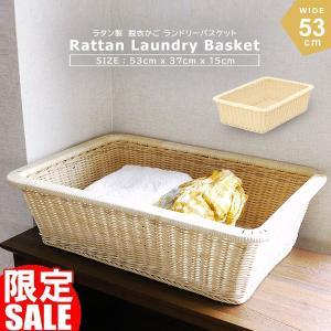 籐 ラタン 脱衣カゴ 収納ケース 衣類 浴室 ランドリー バスケット サニタリー 和風 ナチュラル GK505|landmark