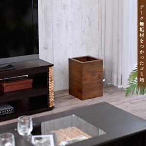 ゴミ箱 ダストボックス おしゃれ 木製 分別 キッチン アジアン 北欧 カフェ GK606KA|landmark|03