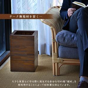ゴミ箱 ダストボックス おしゃれ 木製 分別 キッチン アジアン 北欧 カフェ GK606KA|landmark|04