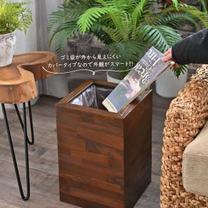 ゴミ箱 ダストボックス おしゃれ 木製 分別 キッチン アジアン 北欧 カフェ GK606KA|landmark|06