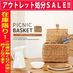 籐 ラタン ピクニック バスケット メイクボックス コスメボックス 小物入れ バリ アジアン 北欧 GK711ME|landmark