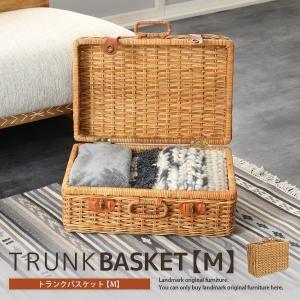 トランクケース ピクニックバスケット カゴバッグ かばん 籐 ラタン 収納 ケース ボックス 北欧 GK713MER|landmark