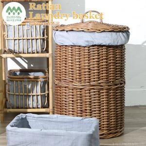 ランドリー バスケット おしゃれ 大容量 洗濯かご 収納 ラタン 籐 ボックス バック GK900MER|landmark