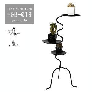 セレクト家具 アイアン製ディスプレイラック ギャルソンBK 観葉植物 サボテン 日本製 鉄製 HOHGB-013 landmark