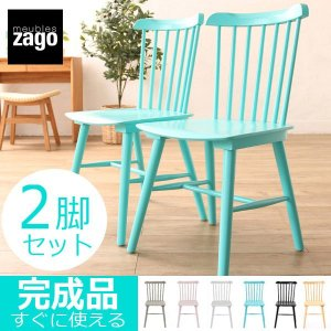 北欧家具 ウィンザーチェア ダイニングチェア 2脚セット 木製 おしゃれ  椅子 いす zago ザーゴ dream OSLO L-C30XX2|landmark
