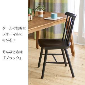 北欧家具 ダイニングチェアー  ウィンザーチェア 木製 おしゃれ 椅子 カフェ ナチュラル zago ザーゴ OSLO L-C300|landmark|06