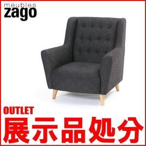 アウトレット 北欧家具 1人掛け ソファー 椅子 パーソナルチェア 一人用 カフェ meubles zago fjord L-D131DG-B|landmark
