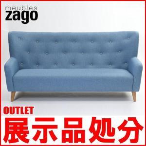 アウトレット 北欧家具 ソファー 3人掛け カウチ 椅子 三人用 ブルー カフェ meubles zago dream L-D203BL-B 開梱設置便|landmark