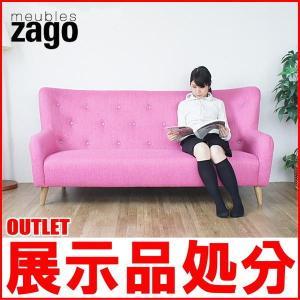 アウトレット 北欧家具 ソファー 3人掛け カウチ 椅子 三人用 ピンク カフェ zago dream L-D203PK-B 開梱設置便|landmark