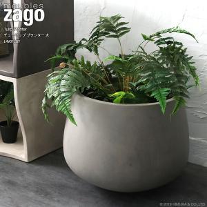 【商品名】 北欧家具 ZAGO プランター 植木鉢 Lサイズ コンクリート製 グレータイプ(L4V0...