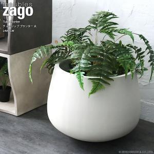 【商品名】 北欧家具 ZAGO プランター 植木鉢 Lサイズ コンクリート製 ホワイトタイプ(L4V...