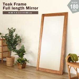 チーク無垢木製 スタンドミラー 大型 大判 鏡 Q1800DM