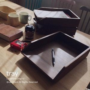 アジアン家具 バリ雑貨 収納トレイ ケース 書類ケース 木製 北欧 カフェ R032KA|landmark