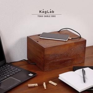 【ポイント】 電源タップやUSBハブなどのごちゃごちゃしがちなケーブル類をまとめて隠せる便利なケーブ...