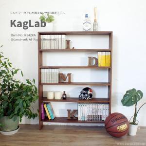 アジアン家具 ディスプレイラック オープンラック 収納 本棚 チーク無垢 木製 R142KA|landmark