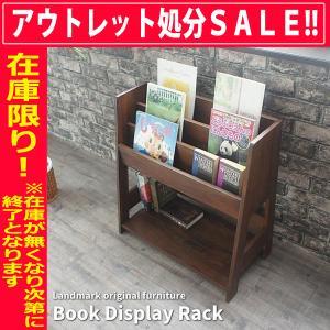 アジアン家具 チーク無垢  絵本ラック 雑誌収納 ディスプレイラック R164KAの写真