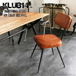 インダストリアル家具 椅子 チェアー レザー アイアン 鉄 アンティーク調 おしゃれ REC300CL|landmark