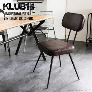 インダストリアル家具 椅子 チェアー レザー アイアン 鉄 アンティーク調 おしゃれ REC300DB|landmark