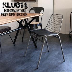 インダストリアル家具 椅子 チェアー アイアン 鉄 レザー ブラック シルバー アンティーク調 おしゃれ REC308BK|landmark