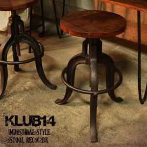 インダストリアル家具 スツール おしゃれ 椅子 チェア アイアン 木製 アンティーク仕上げ KLUB14 REC402BK|landmark