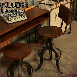 アウトレット スツール 椅子 チェアー 無垢 木製 アイアン 鉄 インダストリアル カフェ おしゃれ REC412BK|landmark