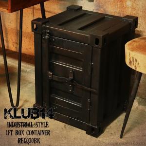 インダストリアル家具 収納ボックス ケース 小物入れ 棚 チェスト コンテナ ブラックアイアン  KLUB14 REG030BKの写真