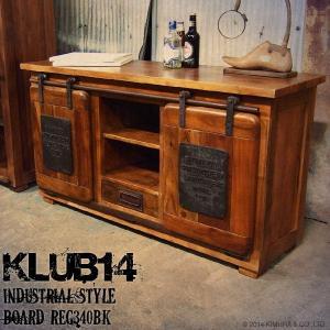 インダストリアル家具  サイドボード キャビネット リビング 収納 おしゃれ 木製 カフェ REG340BK 開梱設置付|landmark
