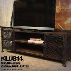インダストリアル家具 KLUB14 テレビ台 RER153BK