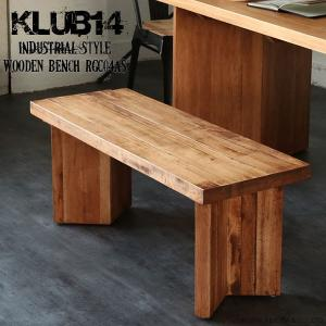 インダストリアル家具 ダイニング ベンチスツール 椅子 チェア 腰掛け 木製 KLUB14 アンティーク ヴィンテージ調 RGC04AS|landmark