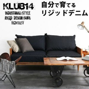 インダストリアル家具 KLUB14 2人掛け ソファ デニム生地 RGD01ASV