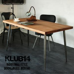インダストリアル家具 ダイニングテーブル 机 天然木製 アイアン おしゃれ 4人用 北欧 ミッドセンチュリー RGT03AS|landmark
